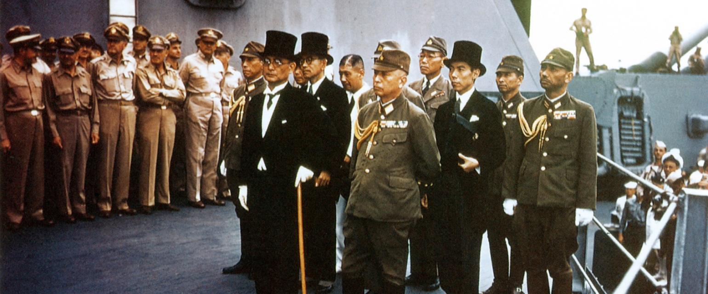 """Результат пошуку зображень за запитом """"капитуляция японии 1945"""""""